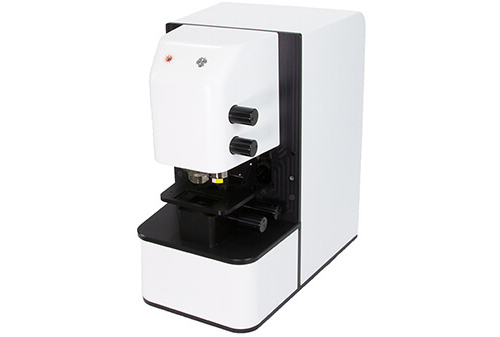 Microscope Spero QT