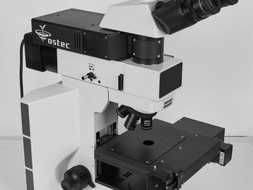 Microscope Raman Confocal
